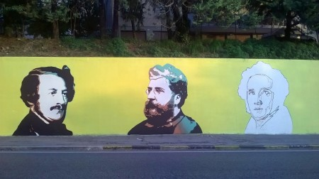 Murales Macerata 2